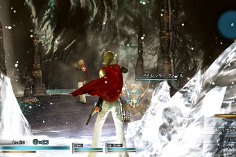 FINAL_FANTASY_TYPE-0_corci_1411644141